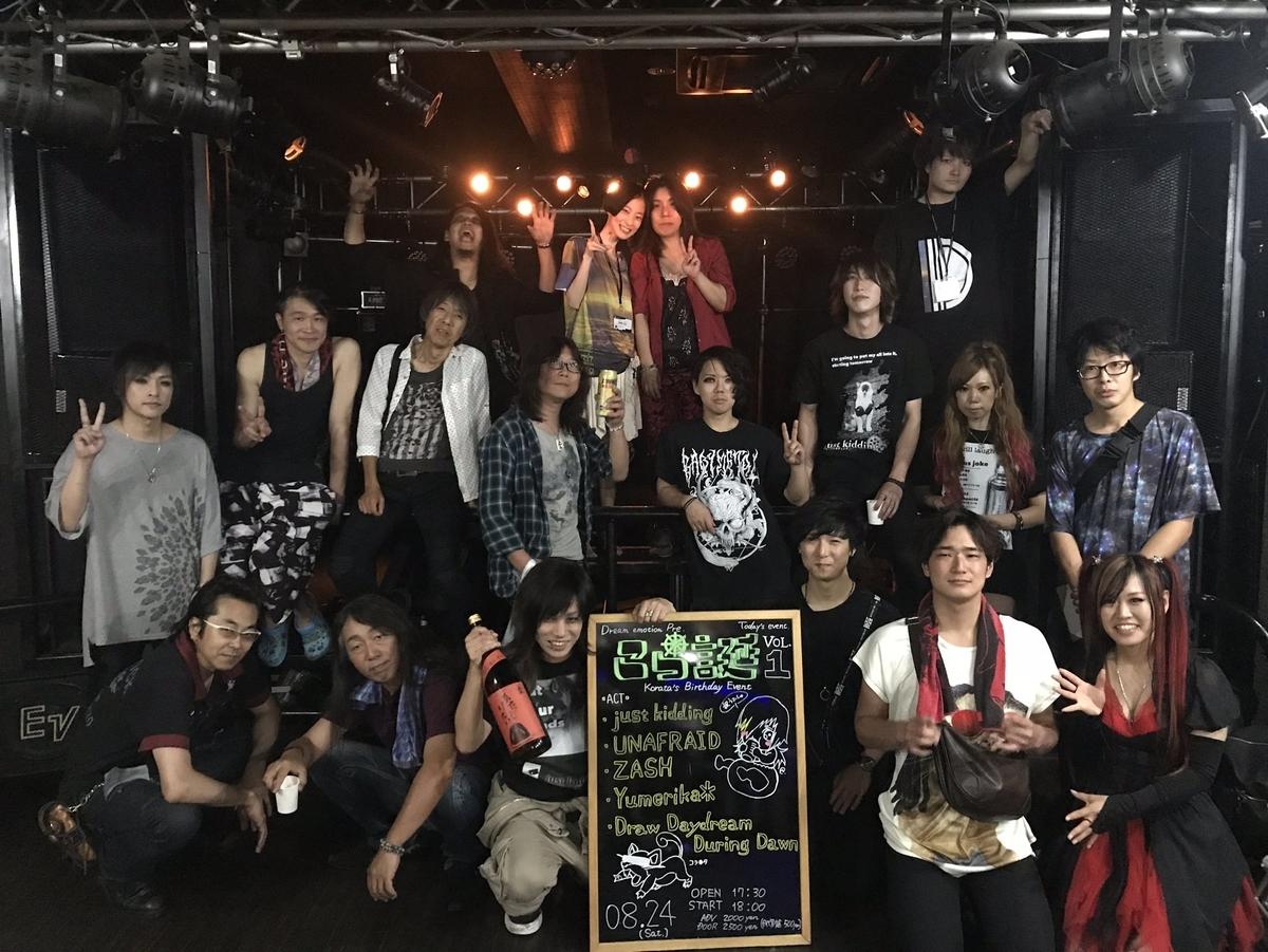 f:id:murasaki_xux:20190829142612j:plain
