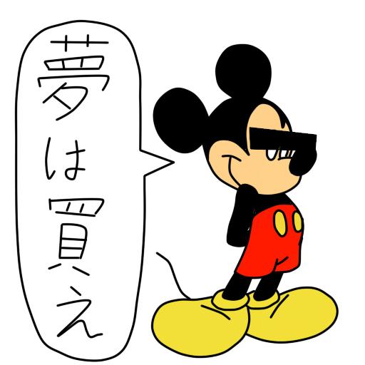 f:id:murasakihajime:20161029211327p:plain
