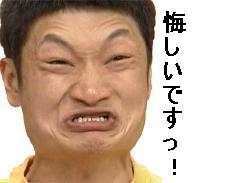 f:id:murasakihajime:20170205202208p:plain