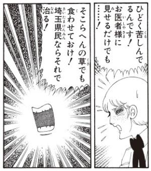 f:id:murasakihajime:20170416144240p:plain