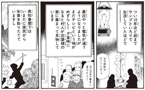 f:id:murasakihajime:20170416144949p:plain