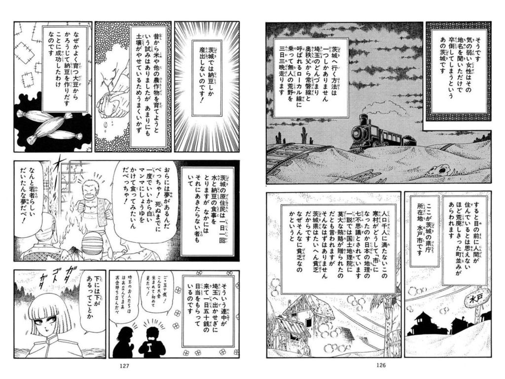 f:id:murasakihajime:20170416145248p:plain