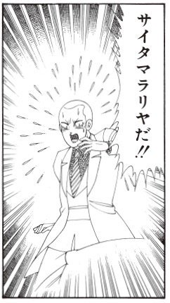 f:id:murasakihajime:20170416145610p:plain