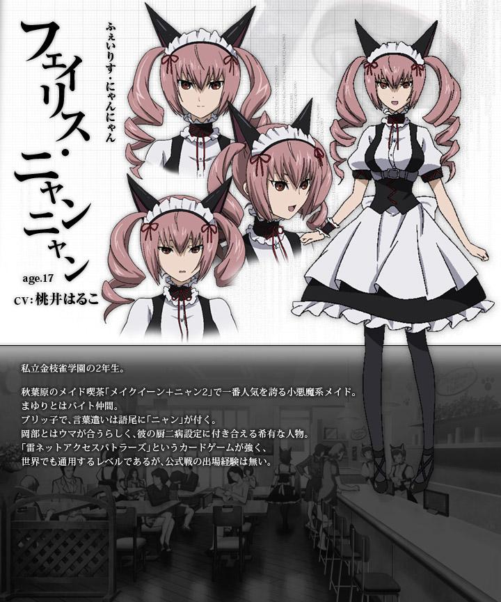 f:id:murasakihajime:20170430155832p:plain