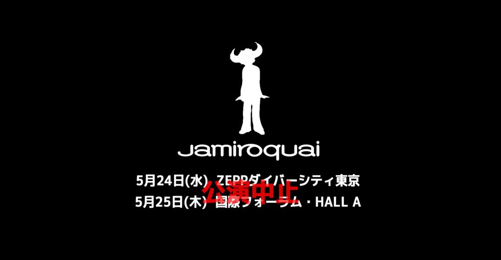 f:id:murasakihajime:20170523194947p:plain