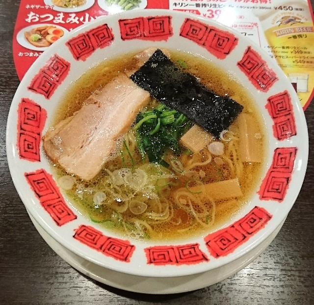 f:id:murasakihajime:20171119084939j:plain