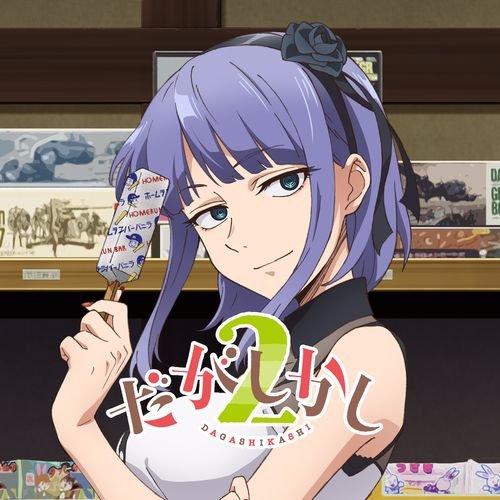 f:id:murasakihajime:20180113165505p:plain