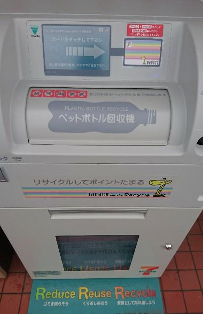 f:id:murasakihajime:20180120111908j:image