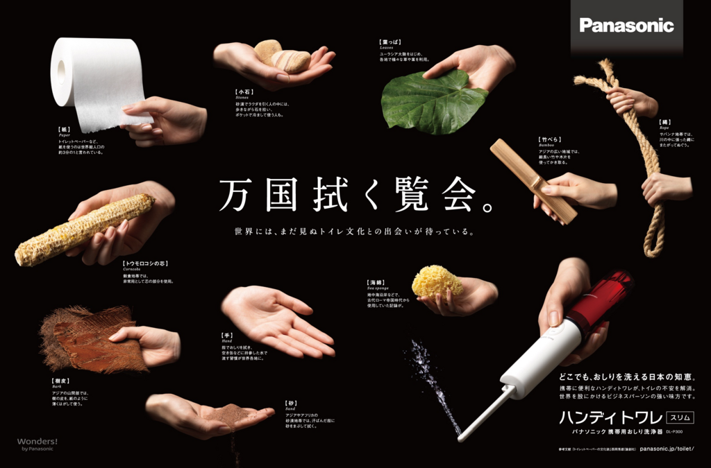 f:id:murasakihajime:20180204203457p:plain