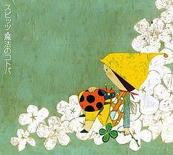 f:id:murasakihajime:20180211150141p:plain