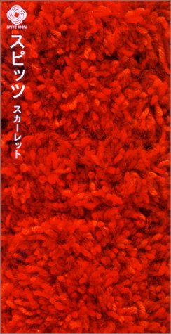 f:id:murasakihajime:20181117190302p:plain