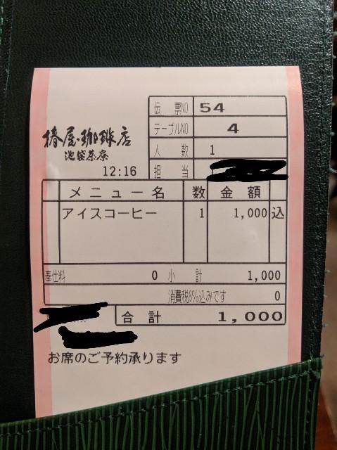 f:id:murasakihajime:20190425203245j:image