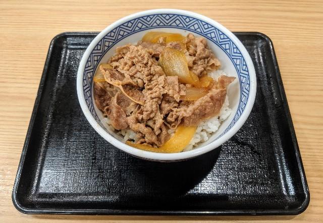 f:id:murasakihajime:20190616085500j:image