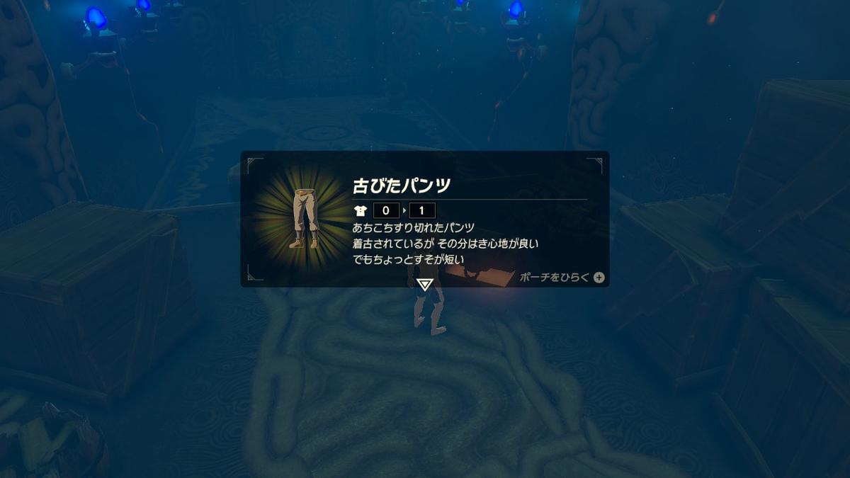 f:id:murasakihajime:20190623094217j:plain
