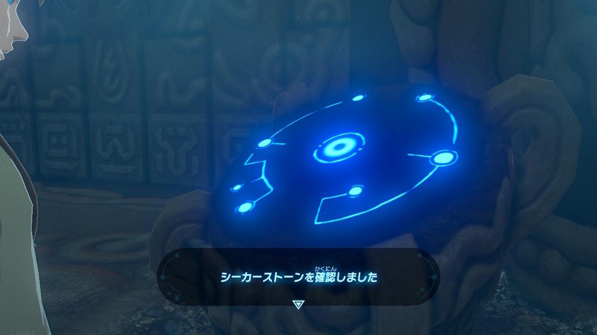 f:id:murasakihajime:20190623094237j:plain