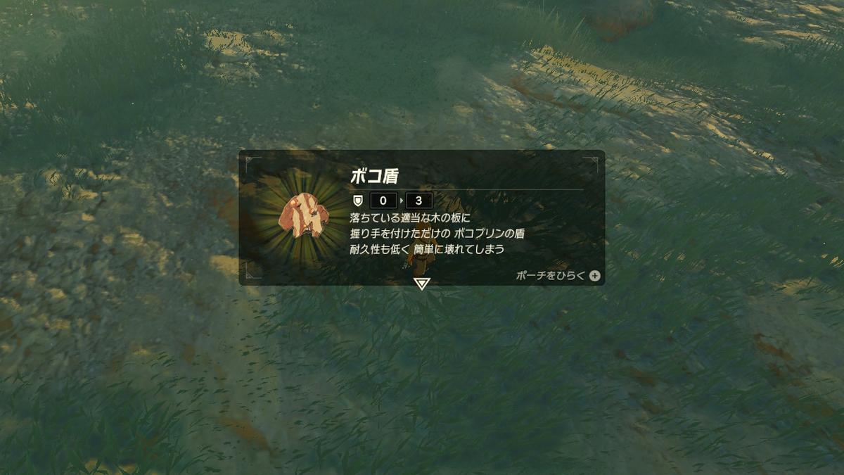 f:id:murasakihajime:20190623094640j:plain