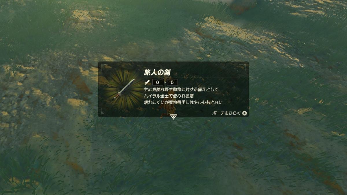 f:id:murasakihajime:20190623094643j:plain