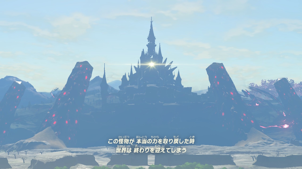 f:id:murasakihajime:20190623094821j:plain