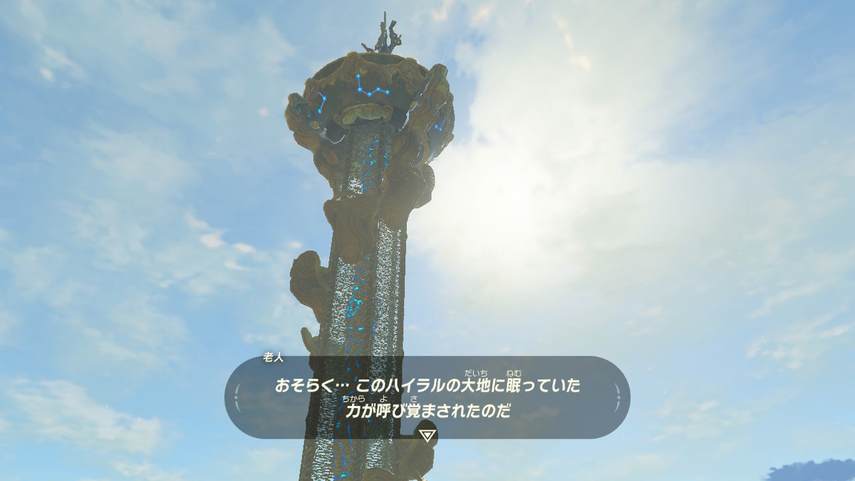 f:id:murasakihajime:20190623094853j:plain