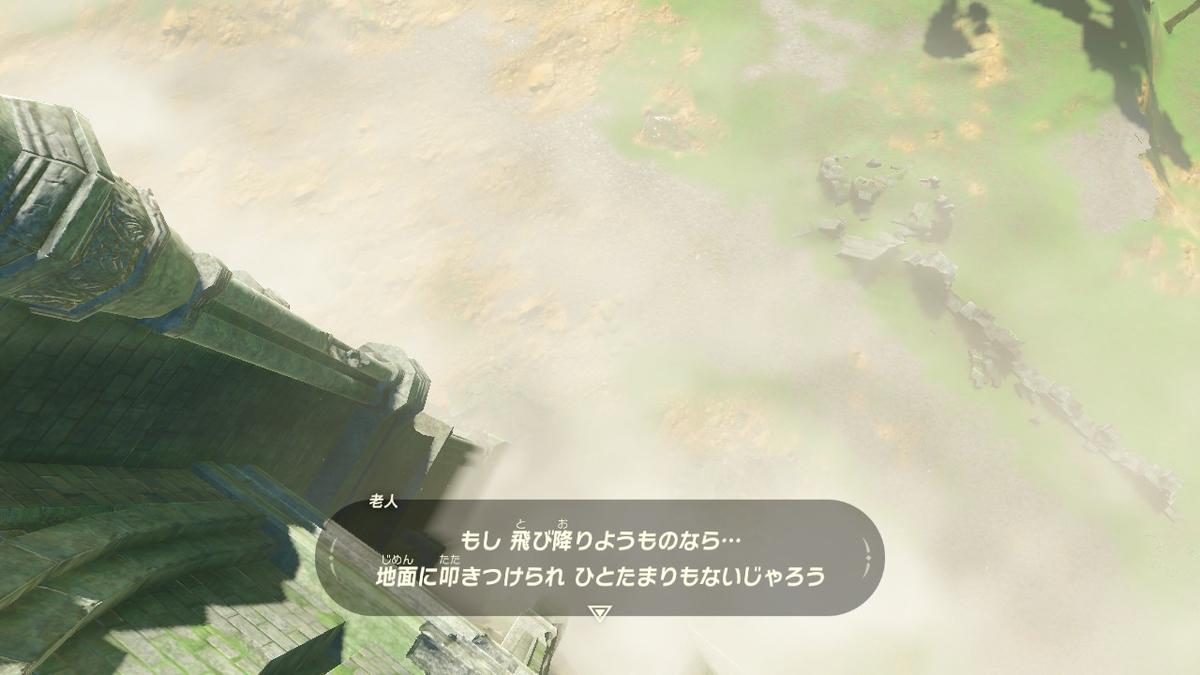 f:id:murasakihajime:20190623094946j:plain