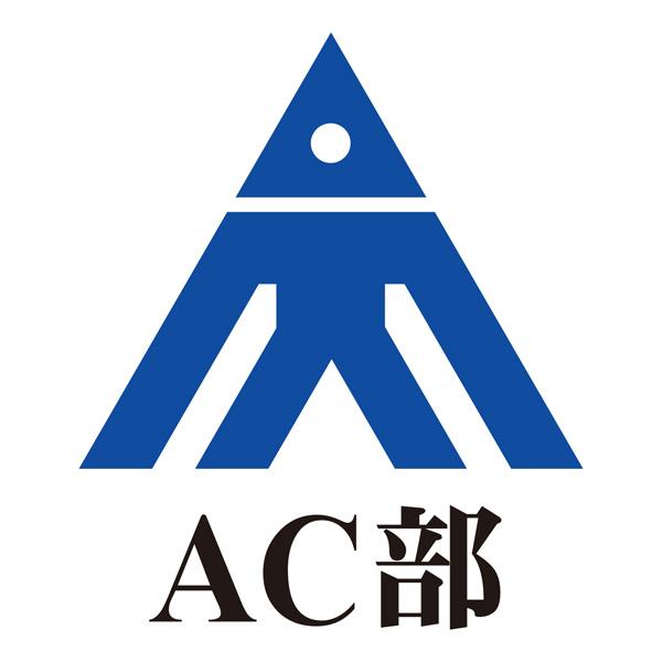 f:id:murasakihajime:20190907211443p:plain