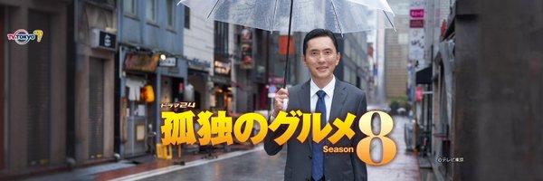 f:id:murasakihajime:20190907212123p:plain