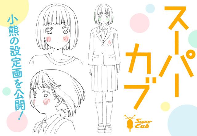 f:id:murasakihajime:20191126193521p:plain
