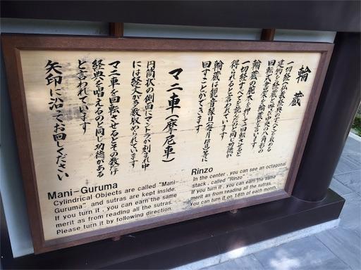 f:id:murasakiimokyabetu:20190703114309j:image