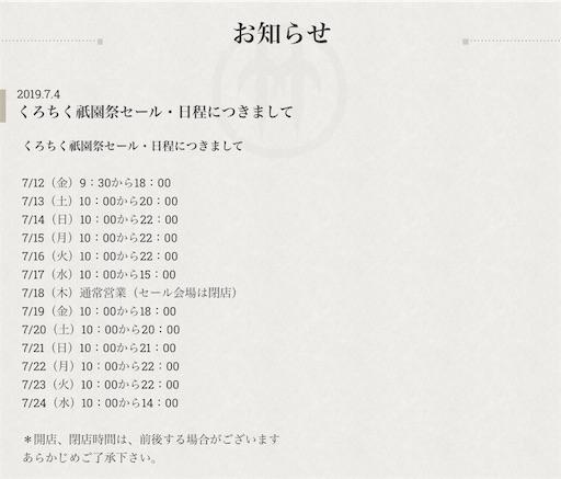 f:id:murasakiimokyabetu:20190722130500j:image