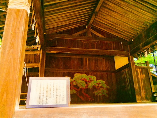 f:id:murasakiimokyabetu:20190815160509j:image