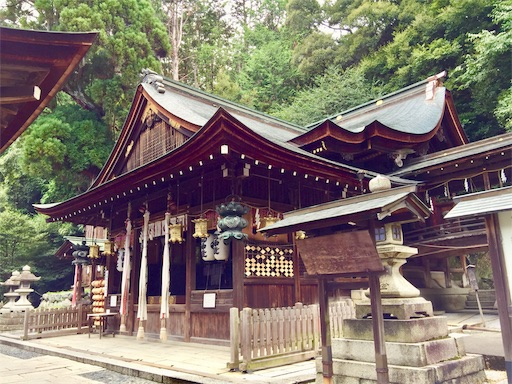 f:id:murasakiimokyabetu:20190815160526j:image