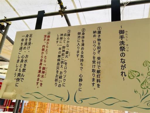 f:id:murasakiimokyabetu:20190817165933j:image
