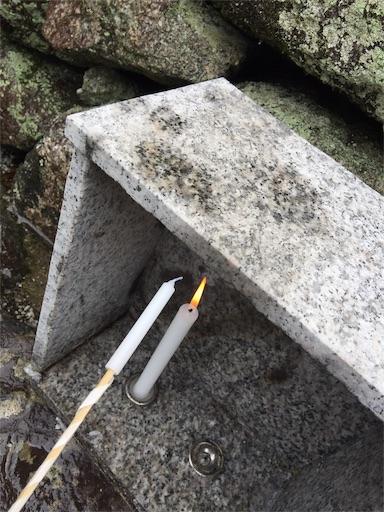 f:id:murasakiimokyabetu:20190817165958j:image