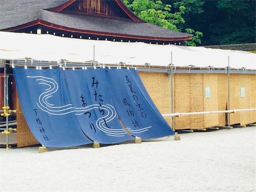 f:id:murasakiimokyabetu:20190817170002j:image