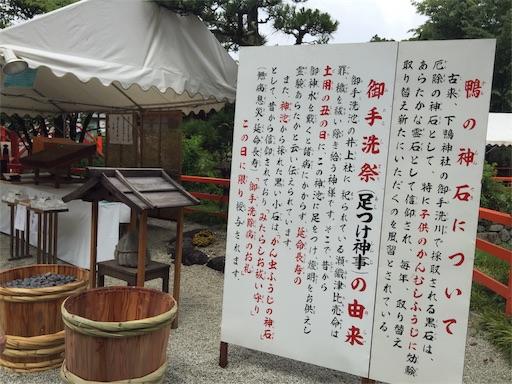 f:id:murasakiimokyabetu:20190817170018j:image