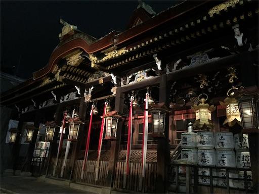f:id:murasakiimokyabetu:20190914121001j:image