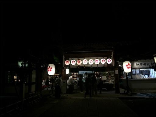 f:id:murasakiimokyabetu:20190914123014j:image