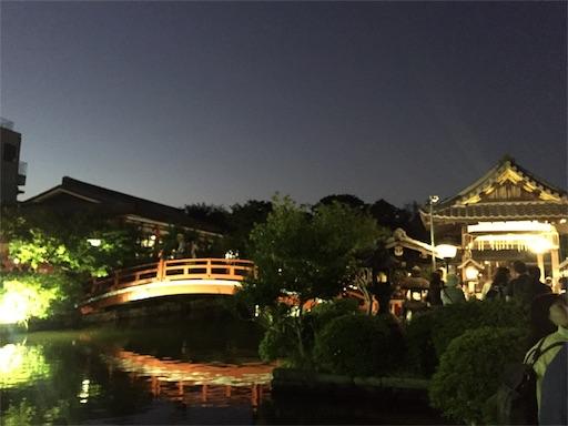 f:id:murasakiimokyabetu:20190930155841j:image