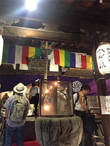 f:id:murasakiimokyabetu:20190930160105j:image