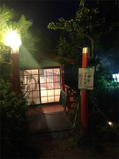 f:id:murasakiimokyabetu:20190930160340j:image