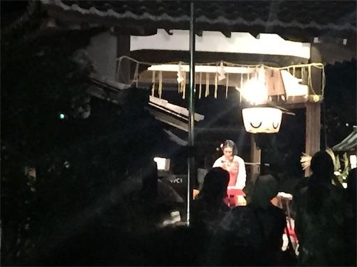 f:id:murasakiimokyabetu:20190930161047j:image