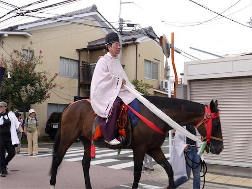 f:id:murasakiimokyabetu:20191023130435j:image