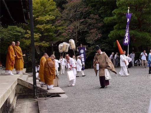 f:id:murasakiimokyabetu:20191023132149j:image