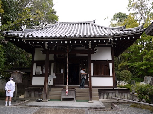 f:id:murasakiimokyabetu:20191023132225j:image