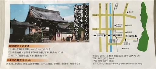 f:id:murasakiimokyabetu:20191023155749j:image