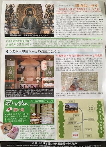 f:id:murasakiimokyabetu:20191023155831j:image