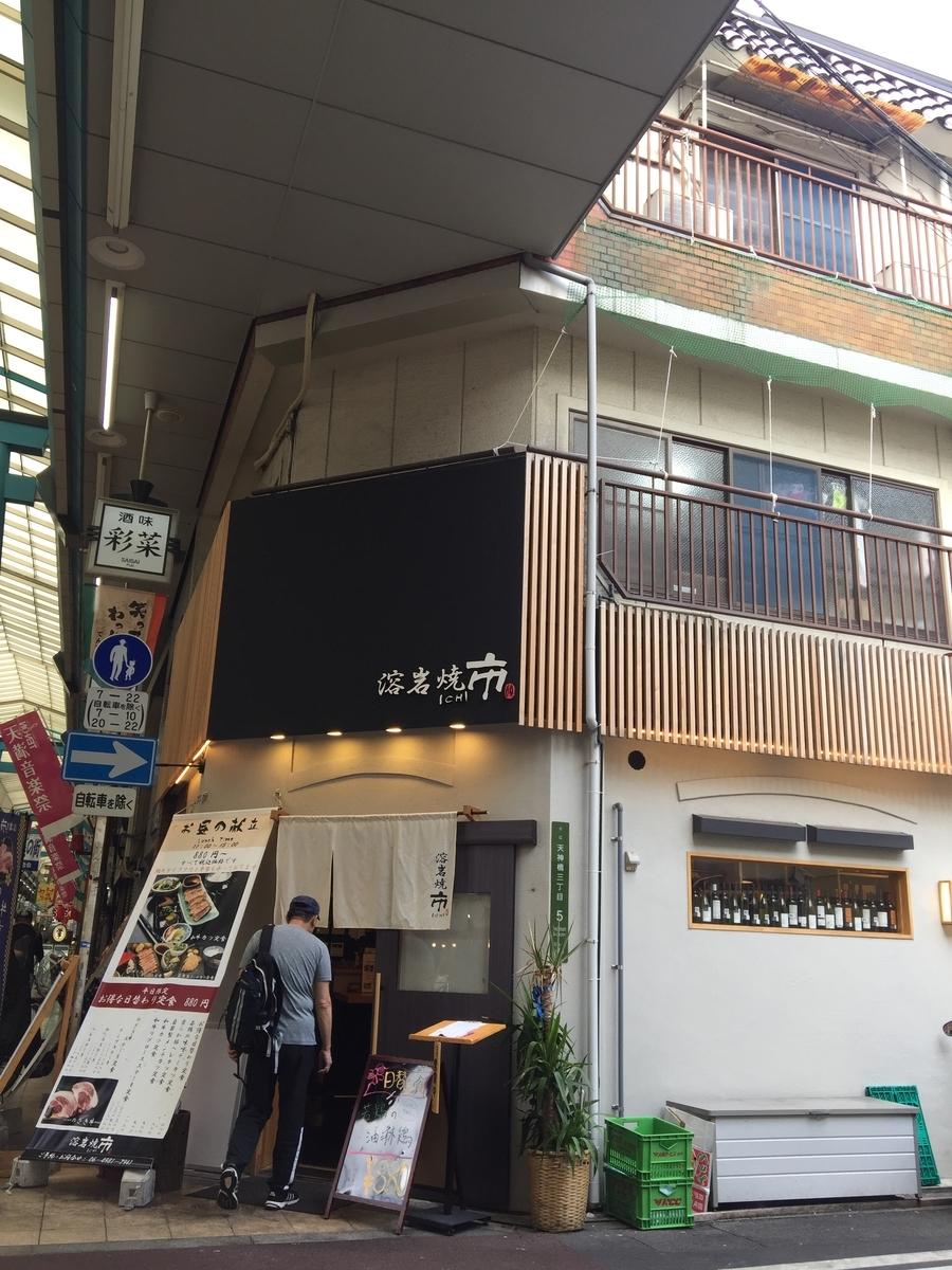 f:id:murasakiimokyabetu:20191027161210j:plain