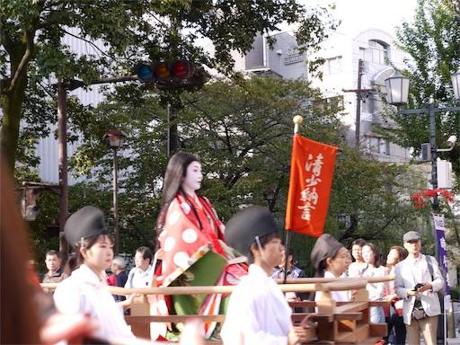 f:id:murasakiimokyabetu:20191031205133j:image