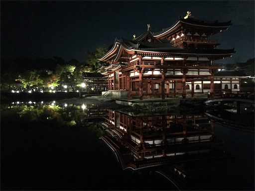 f:id:murasakiimokyabetu:20191117203646j:image