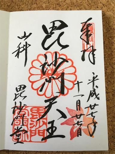 f:id:murasakiimokyabetu:20191202132745j:image